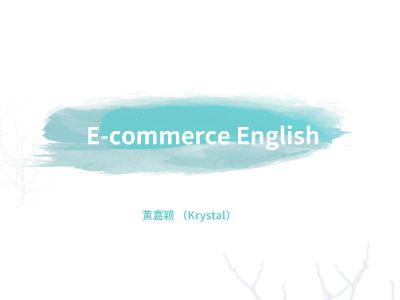Introduction 幻灯片制作软件