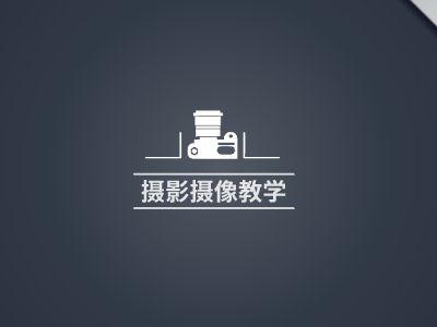 質感商務 幻燈片制作軟件