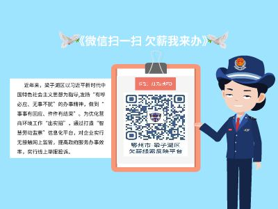 二微码宣传 幻灯片制作软件