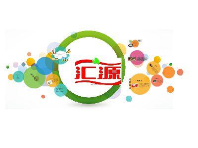 孙沛宇 幻灯片制作软件