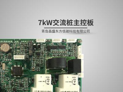 7kW交流主控板 幻灯片制作软件