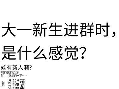 1.爆照文字云2.0