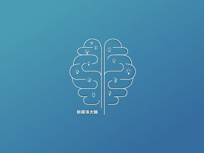新媒体大脑 幻灯片制作软件