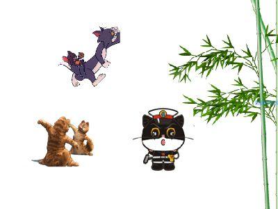 猫教学课件 幻灯片制作软件