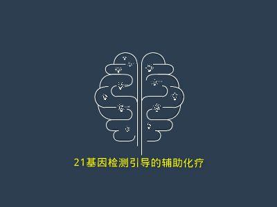 产品经理Focusky 幻灯片制作软件
