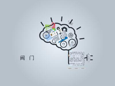 2017115004 化学工程与工艺 王晨 幻灯片制作软件