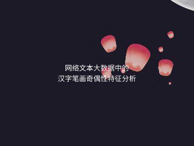 mm 幻灯片制作软件