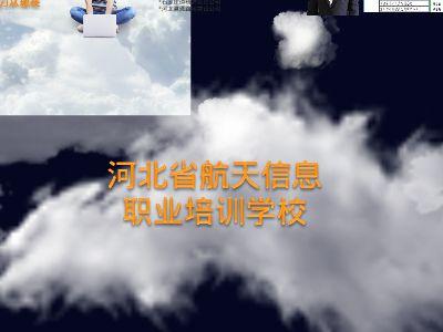 学校宣传 幻灯片制作软件