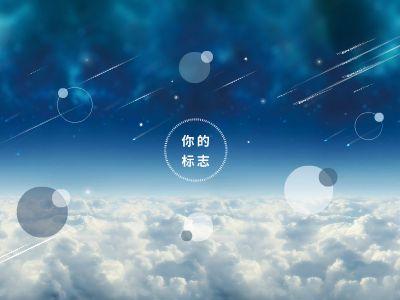 yuanbaow PPT制作软件