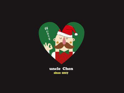 小陈叔叔企划书视频