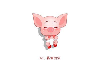 happy birthdaydocx 幻灯片制作软件