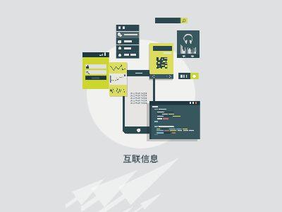 金木头装饰-在建工地 幻灯片制作软件