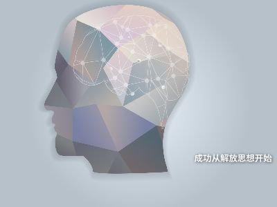 百分百惠民平台介绍 幻灯片制作软件
