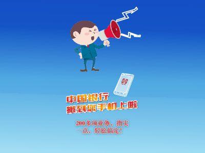 手机银行动画最新版本4 幻灯片制作软件