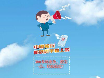 手机银行动画最新版本5 幻灯片制作软件