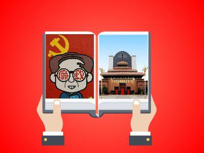 郑州大学西亚斯国际学院廉洁教育 幻灯片制作软件