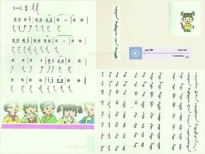 字母歌(电脑版)