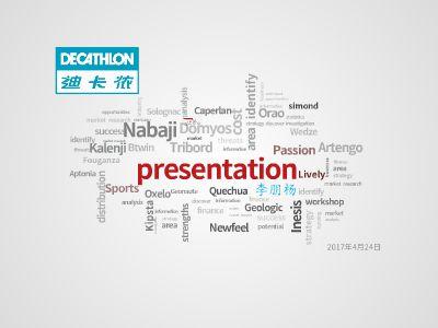 presentation 幻灯片制作软件