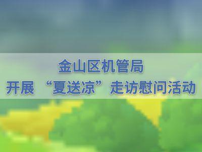 2017夏送凉 幻灯片制作软件