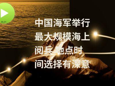 吴慧玲 幻灯片制作软件
