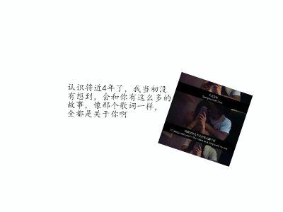 呼哈呼 幻灯片制作软件