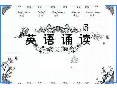 the sea 幻灯片制作软件
