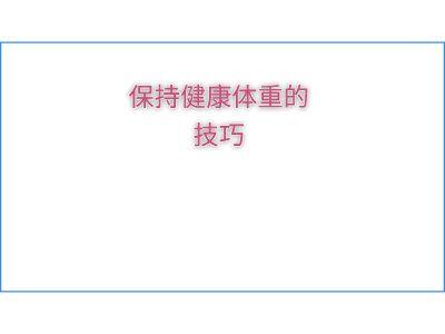 动画辉Focusky01 幻灯片制作软件