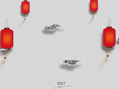 2017 幻灯片制作软件