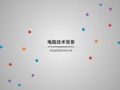 3150 幻灯片制作软件