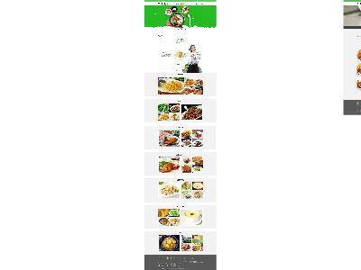 天天美食1 幻灯片制作软件