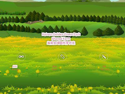 澄迈金绿园 幻灯片制作软件
