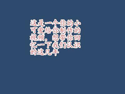 老韩 幻灯片制作软件
