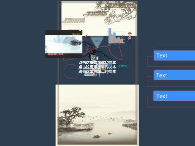 lianxi 幻灯片制作软件