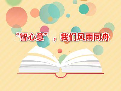 QC小故事 幻灯片制作软件