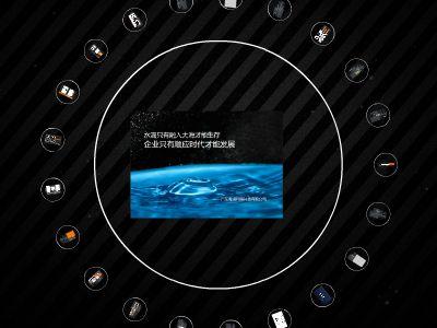 江郎2.6 幻灯片制作软件