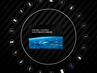 江郎2.5 幻灯片制作软件