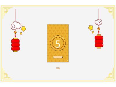 daoshu 幻燈片制作軟件