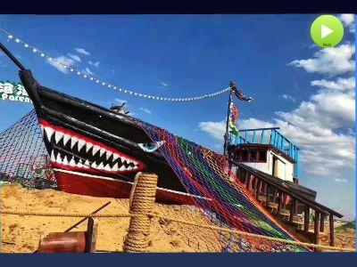 渤海新区欢迎您 幻灯片制作软件
