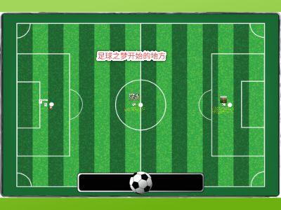 吴江汾湖高级中学足球特色学校宣传