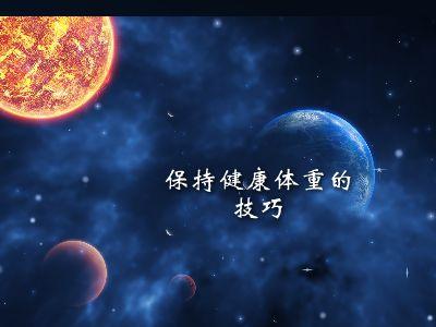 江玥-32005529-focusky 幻燈片制作軟件