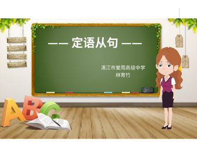初中英语语法专项——宾语从句