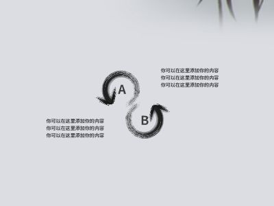 yyu 幻灯片制作软件