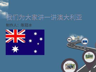 澳大利亚 幻灯片制作软件