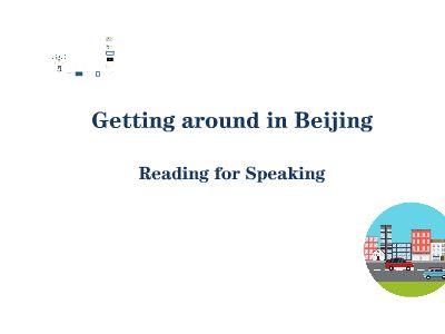 Getting around in Beijing 幻燈片制作軟件