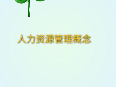 jinzy 幻灯片制作软件