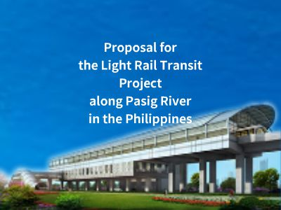 WeChat-En-Philippine Light Rail Project 幻灯片制作软件