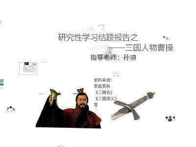 结题报告Focusky 幻灯片制作软件