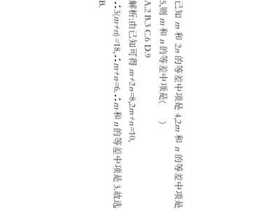 20190094 幻灯片制作软件