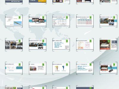 多相分离 幻灯片制作软件