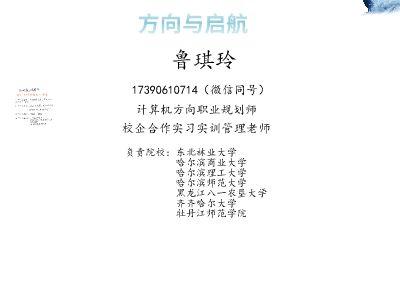商大 幻灯片制作软件